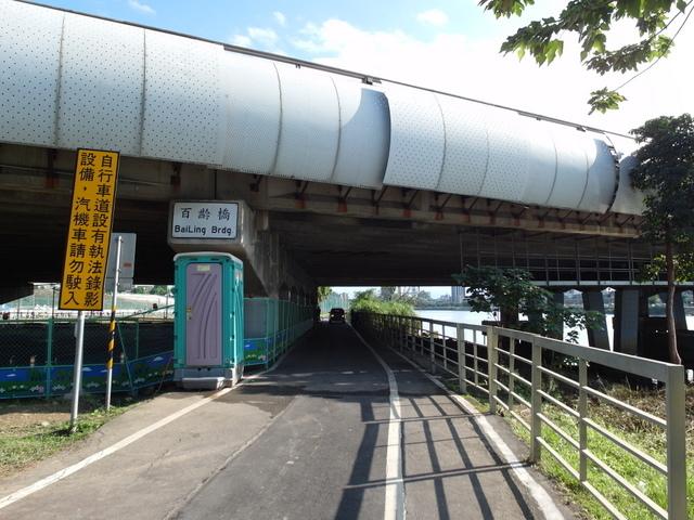 基隆河自行車道 (10).JPG