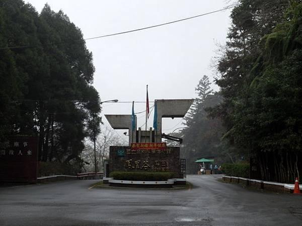 鳳凰鳥園 (7).JPG