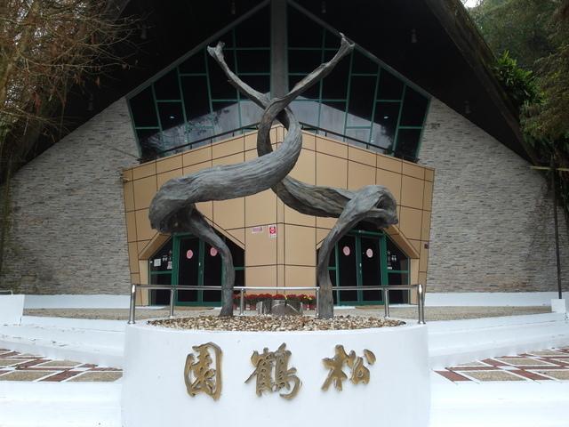 鳳凰鳥園 (50).JPG