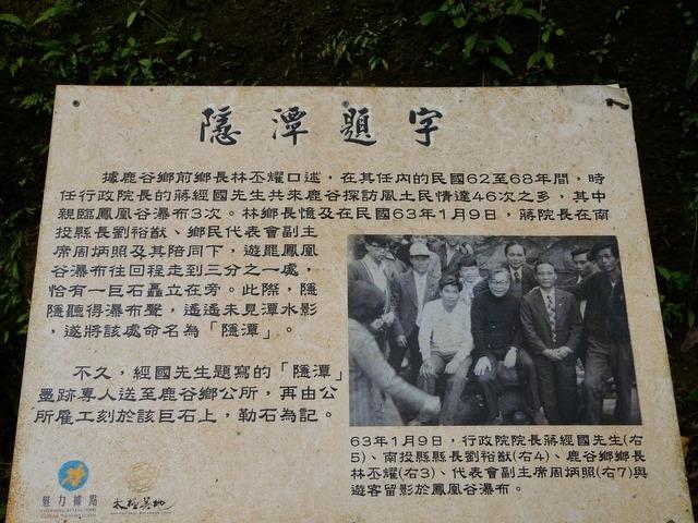 鳳凰鳥園 (86).JPG