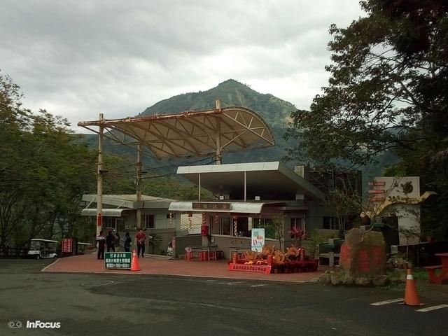 鳳凰鳥園 (103).JPG