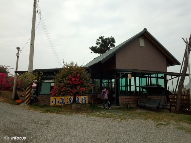 鳳凰鳥園 (113).JPG