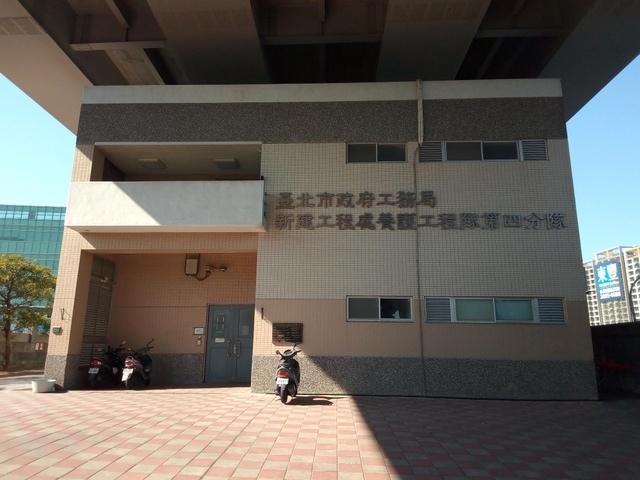 基隆河自行車道 (110).jpg