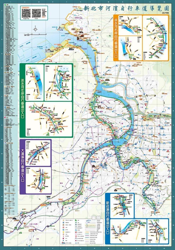 新北市河濱自行車道導覽圖.jpg