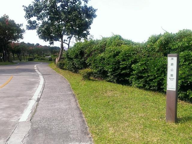 八里左岸自行車道 (5).jpg