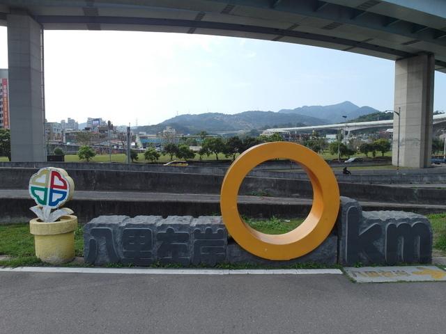 八里左岸自行車道 (20).jpg