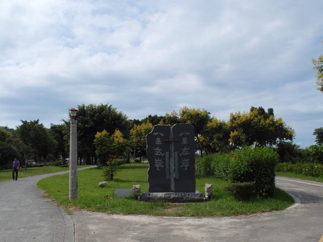八里左岸自行車道 (92).jpg