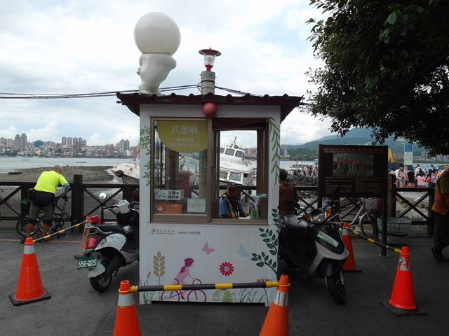 八里左岸自行車道 (98).jpg