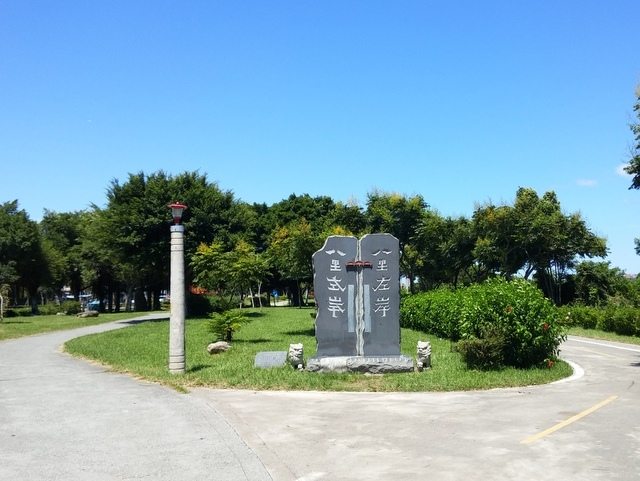 八里左岸自行車道 (177).jpg
