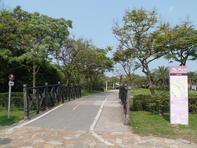 八里左岸自行車道 (211).JPG