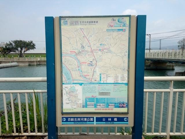 雙溪碼頭 (2).jpg