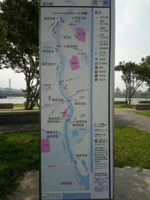雙溪碼頭 (10).jpg