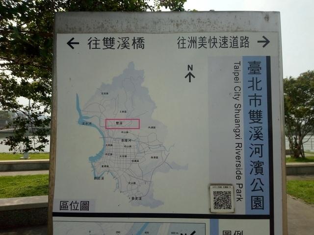 雙溪碼頭 (9).jpg