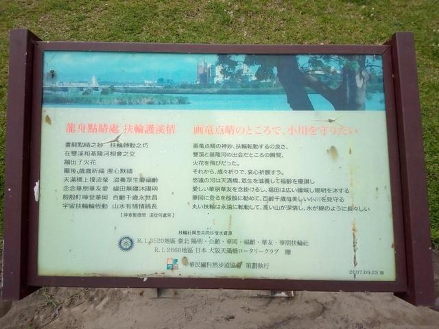 雙溪碼頭 (17).jpg