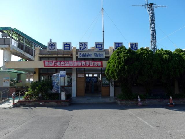 通霄綠光海風自行車道 (2).JPG