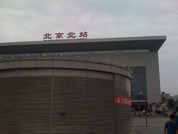 北京照片 053.jpg