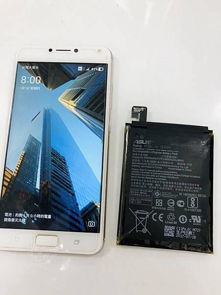 ZenFone 4 Max電池膨脹.jpg