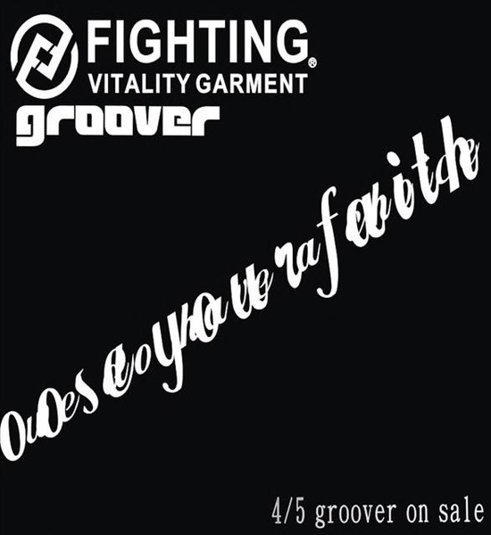 fighting聯名企劃.jpg