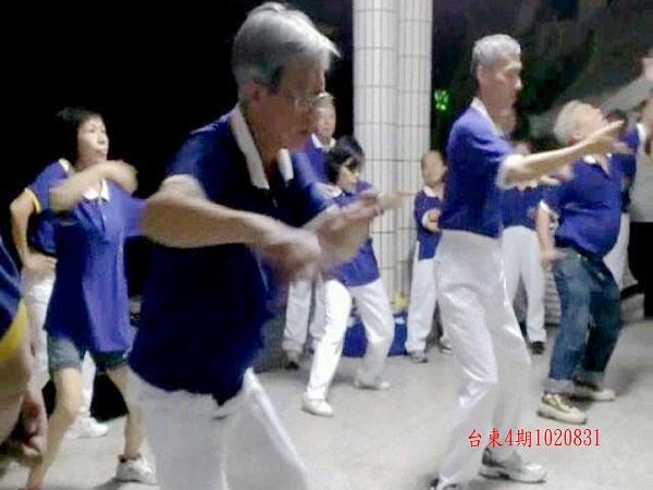 VIDEO0518_0000084651.jpg