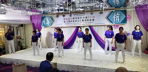 2018-07-07氣功舞表演