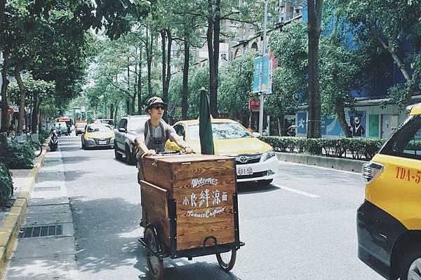 cargo bike.jpg