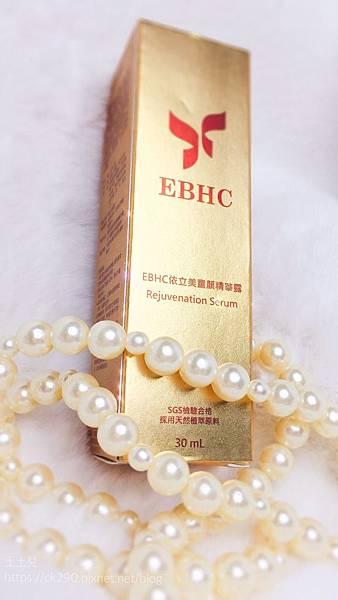 EBHC 1.JPG