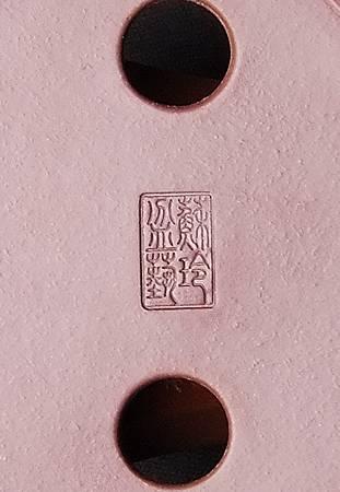DSCF7497.jpg