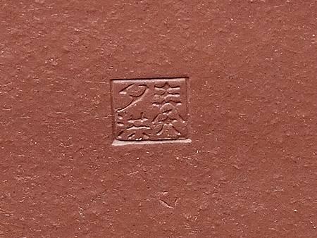 DSCF4879.jpg