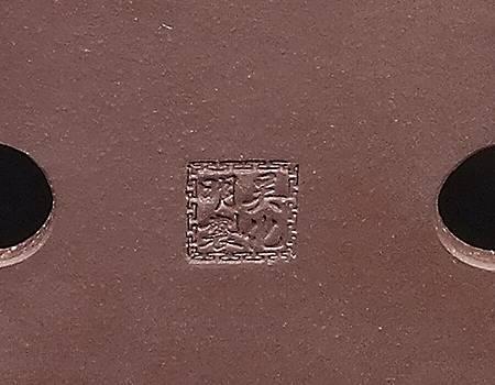 DSCF9110.jpg