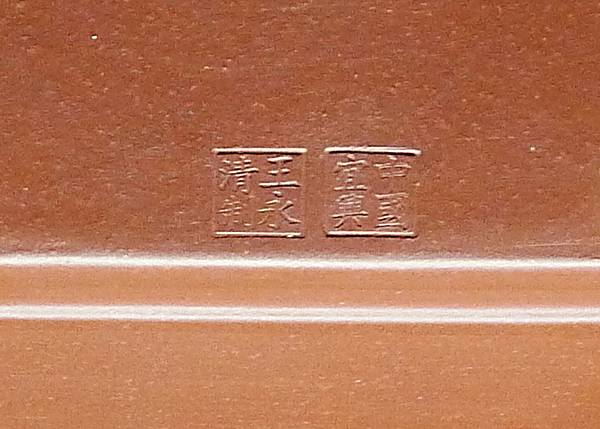 P1180537.jpg