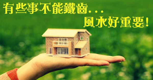 7007197-mood-house-home-hand_副本