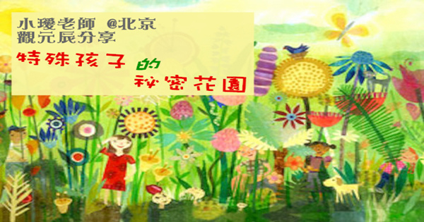 Oopsy-Daisy-Garden-Play-Time-WA-2
