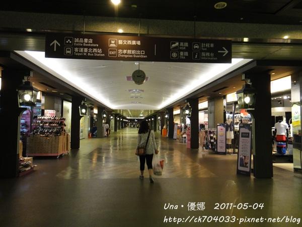 誠品站前店18.JPG