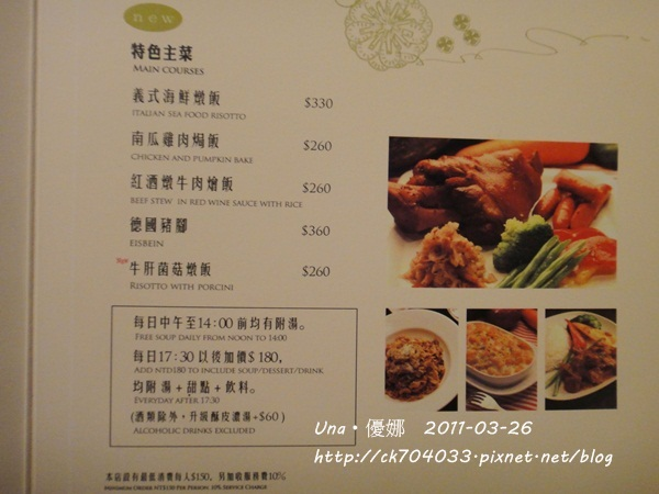 kiki cafe菜單2.jpg