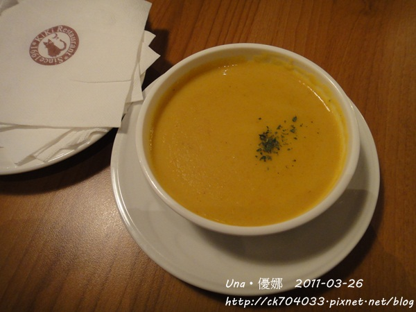 kiki cafe-南瓜湯.JPG