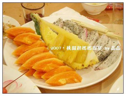桃園縣蘆竹鄉海龍王餐廳壽宴14
