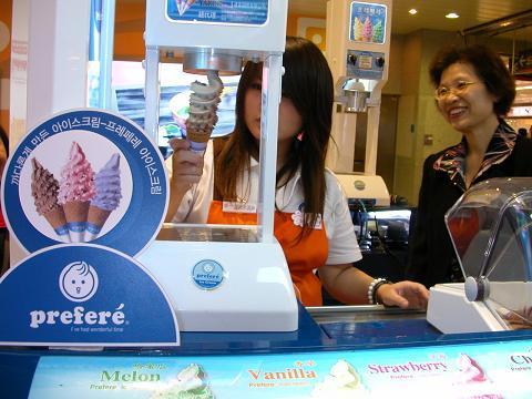 葡兒飛冰淇淋-直立式製冰機器.jpg