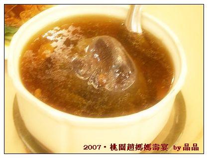 桃園縣蘆竹鄉海龍王餐廳壽宴9