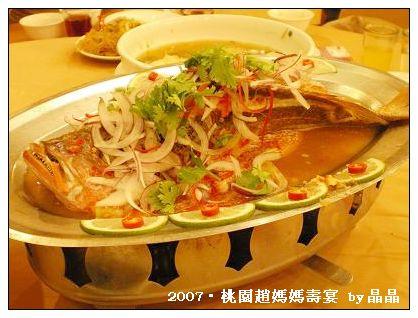 桃園縣蘆竹鄉海龍王餐廳壽宴6