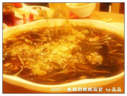 桃園縣蘆竹鄉海龍王餐廳壽宴4