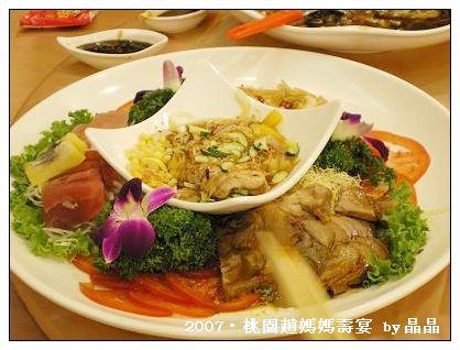 桃園縣蘆竹鄉海龍王餐廳壽宴1.JPG