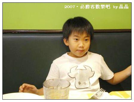 2007.07.03必勝客歡樂吧4.JPG