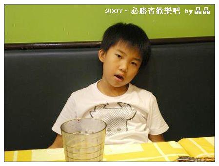 2007.07.03必勝客歡樂吧5.JPG