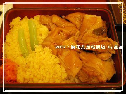 麻布茶房-茶房風雞飯.JPG