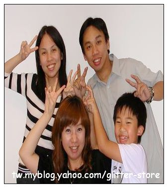 菊元日本料理-we三姊弟&姪子.JPG