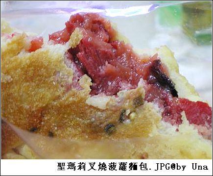 聖瑪莉叉燒菠蘿麵包.JPG