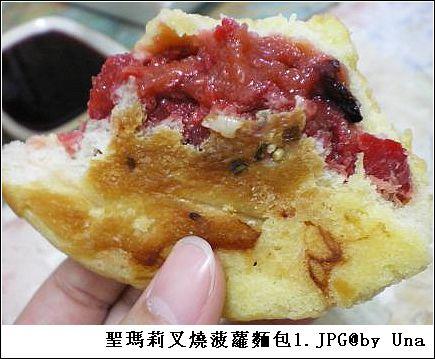 聖瑪莉叉燒菠蘿麵包1.JPG