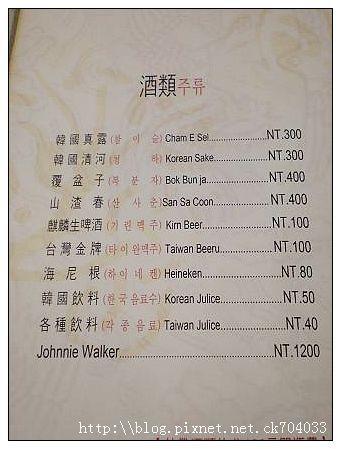台中李家長壽韓國料理餐廳-菜單5.JPG