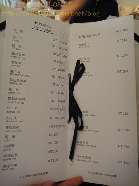 導演姊妹的店菜單3.JPG