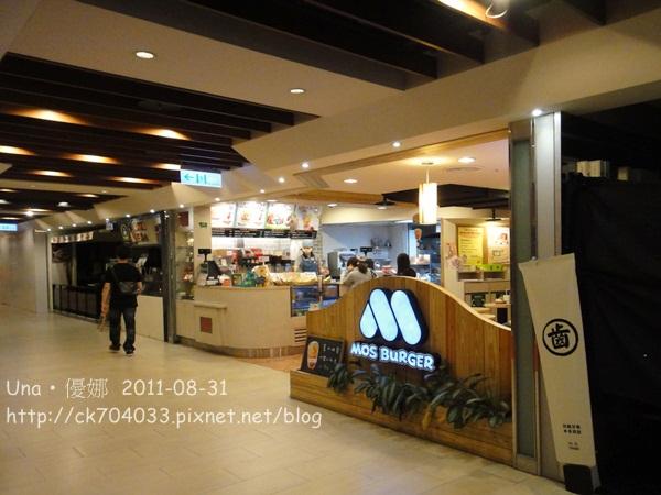 摩斯漢堡台北凱撒店1.JPG